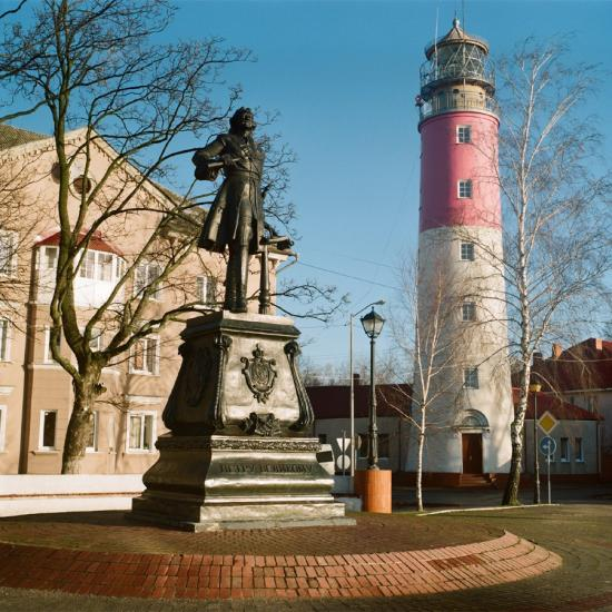 Балтийский (Пиллау, Балтийск)